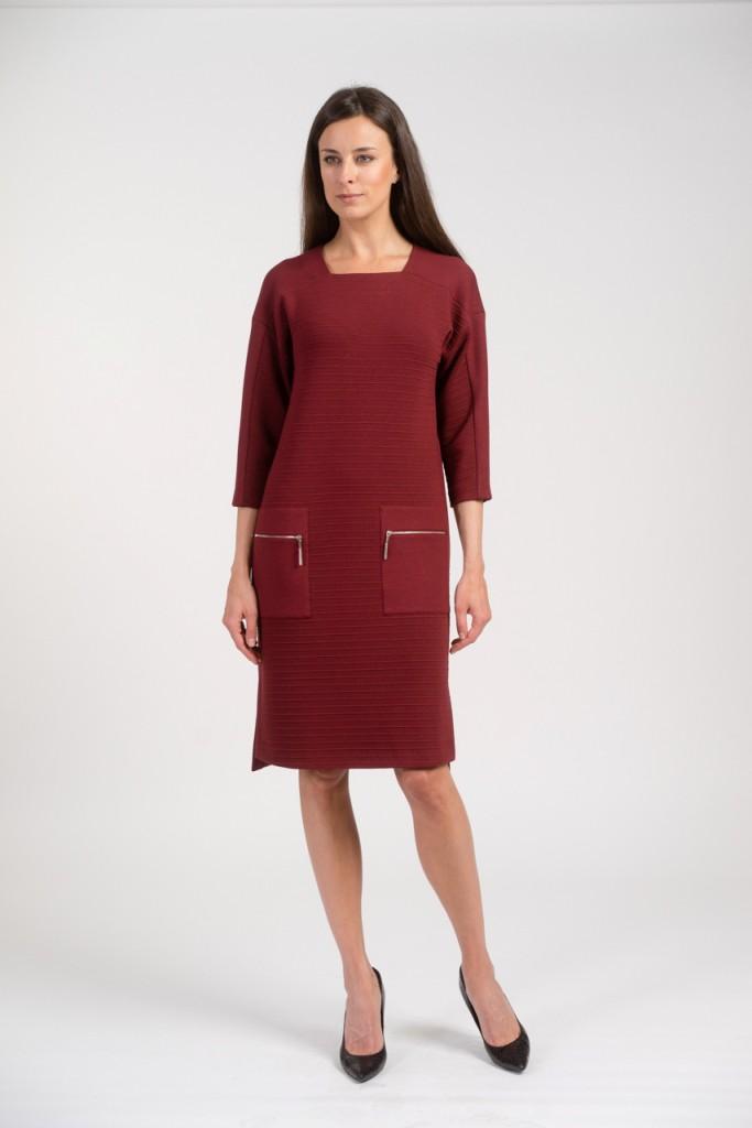 Вемина Интернет Магазин Женской Одежды Доставка
